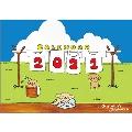 卓上 矢島舞美イラスト カレンダー 2021