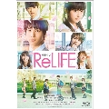 ReLIFE リライフ 豪華版 [Blu-ray Disc+DVD]