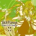 Ska Flavor loves ジブリ Songs 2