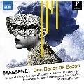 マスネ: 歌劇《バザンのドン・セザール》 (1888年版)