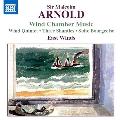 アーノルド:管楽器のための室内楽曲集