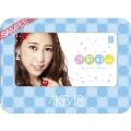 近野莉菜 AKB48 2013 卓上カレンダー