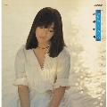 思秋期から……男と女 (+1)<タワーレコード限定/完全生産限定盤>