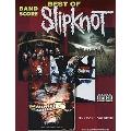 Slipknot / Slipknot Best バンド・スコア 改訂版