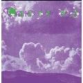 Third Ear Band: Elements 1970-1971