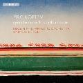 Prokofiev: Symphony No.5, Scythian Suite