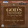 God's Promises: For Your Every Need
