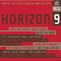 ホラインゾン 9