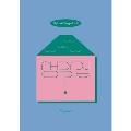 考えの家: EP.01<限定盤>