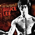 Bruce Lee / 2014 Calendar (Aquarius)