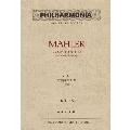 マーラー 交響曲 第9番 ポケット・スコア