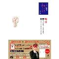 ゲッターズ飯田の「五星三心占い」開運ダイアリー2019 金の時計/銀の時計