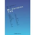 Mr.Children名曲集 超ラク~に弾けちゃう! ピアノ・ソロ