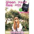 green / アカシア 持田香織 × JOURNAL STANDARD Special CD BOX [CD+オリジナルエコバッグ+ブックレット]