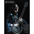 SUGIZO / GUITAR MAGAZINE SPECIAL ARTIST SERIES