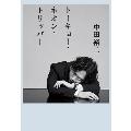TOKYO NEON TRIPPER<タワーレコード限定>