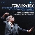 チャイコフスキー: 交響曲全集、他<限定盤>