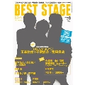 BEST STAGE 2014年9月号