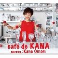 Cafe de KANA