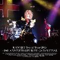 World Tour 2015 -20th ANNIVERSARY BEST-JAPAN FINAL