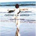 チョモ La ワールド