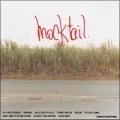 Mocktail [CD+BOOK]