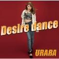 Desire dance