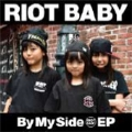 By My Side EP