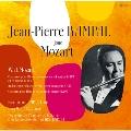 ジャン=ピエール・ランパル モーツァルトを奏でる