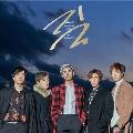 道 (A) [CD+DVD]<初回限定盤>