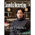 Sound & Recording Magazine 2018年8月号