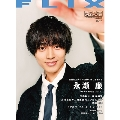 FLIX 2019年6月号