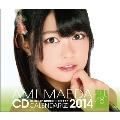 前田亜美 AKB48 2014 卓上カレンダー