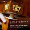 モーツァルト: ピアノ協奏曲集第9集 - 第13番, 第11番, 第8番