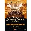 ウィーン・ヨハン・シュトラウス管弦楽団~50周年記念コンサート・ライヴ