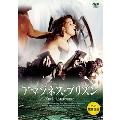 アマゾネス・プリズン(ヘア無修正版) DVD