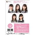 2020 AKB48新ユニット! 新体感ライブ祭り♪ ユニットCライブ