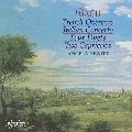 J.S.バッハ: イタリア協奏曲BWV.971, フランス風序曲BWV.831, 他