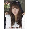 桐谷美玲 2016 カレンダー