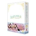 シンデレラ・シェフ~萌妻食神~ DVD-BOX2