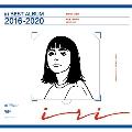 2016-2020 [CD+Tシャツ]<完全生産限定盤>