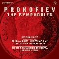 プロコフィエフ: 交響曲全集&管弦楽曲集