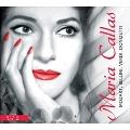 Maria Callas Vol.2 - Mozart, Bellini, Verdi, Donizetti
