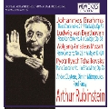 Brahms: Piano Concerto No.2; Beethoven: Piano Concerto No.4; Mozart: Piano Concerto No.23, etc