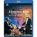 Waldbuhne 2003 - A Gershwin Night