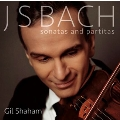 J.S.バッハ: 無伴奏ヴァイオリン・ソナタとパルティータ全曲