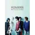 NICO Touches the Walls 「HUMANIA」 バンド・スコア