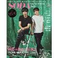SODA Special Edition 2021