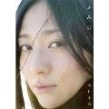木村文乃 ファースト写真集 『ふみの』