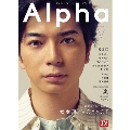 TVガイド Alpha EPISODE V